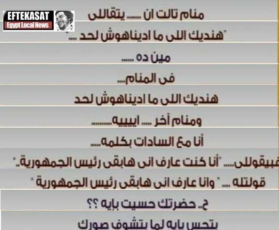 42887ce2e Mohamed HIMITE آش بيك دارت لقدار [الأرشيف] - الصفحة 6 - منتدى الجمعية  الوطنية لمديرات و مديري التعليم الإبتدائي بالمغرب