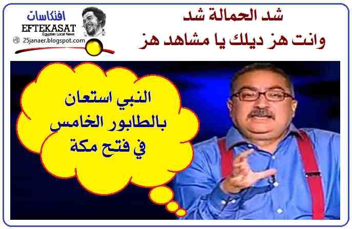 f417e833b Mohamed HIMITE آش بيك دارت لقدار [الأرشيف] - الصفحة 6 - منتدى الجمعية  الوطنية لمديرات و مديري التعليم الإبتدائي بالمغرب