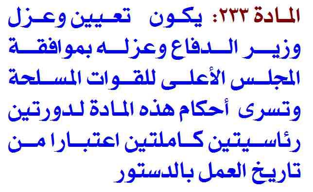 5c004937118dc Mohamed HIMITE آش بيك دارت لقدار  الأرشيف  - الصفحة 6 - منتدى الجمعية  الوطنية لمديرات و مديري التعليم الإبتدائي بالمغرب