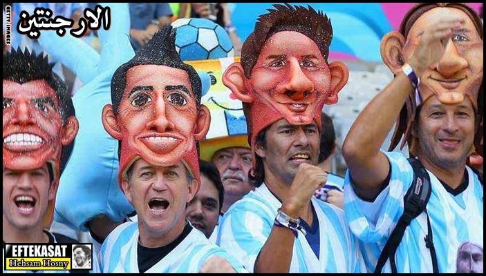 ARGENTINA1